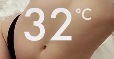 snap chaud
