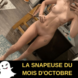 snapeuse-nude