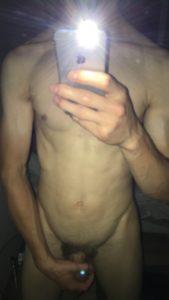 nude mec