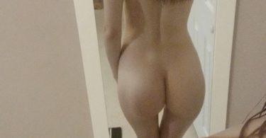 petit cul sexy d'une femme sur snap