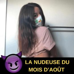 nudeuse-du-mois