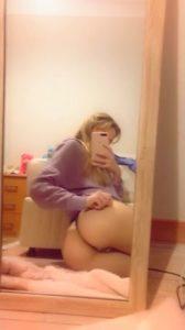 femme sexy montre son cul sur snap